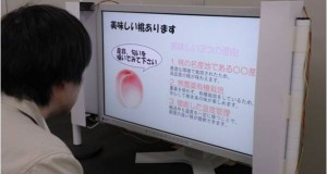 Smell-O-Vision TV (April fool or Real) ?