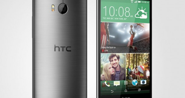 HTC One M8 amazing Phone with amazing specs